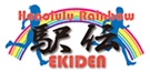 honolulu_rainbow_ekiden_logo_s
