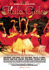 hula_girl_poster