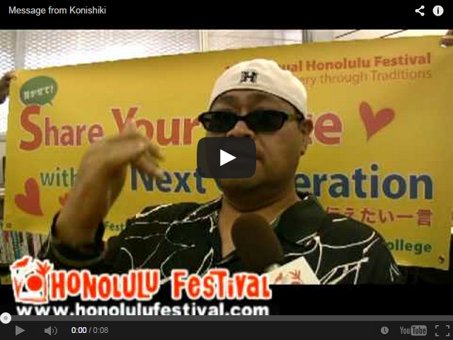 www.honolulufestival.com ja whatsnew 2010 03 14 message from konishiki
