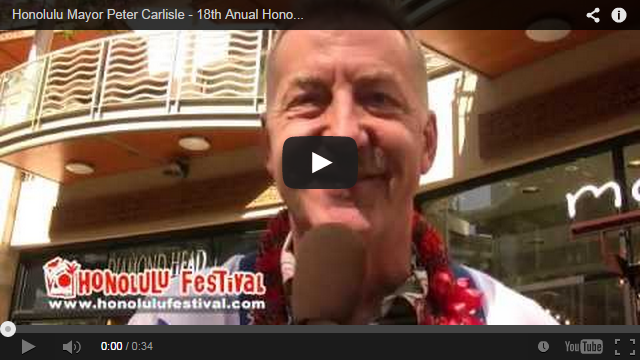 www.honolulufestival.com en whatsnew 2012 02 28 come to the honolulu festival this weekend
