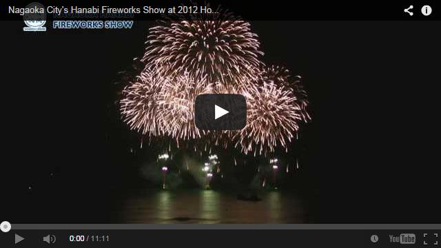 Nagaoka City s Hanabi Fireworks Show at 2012 Honolulu Festival   YouTube