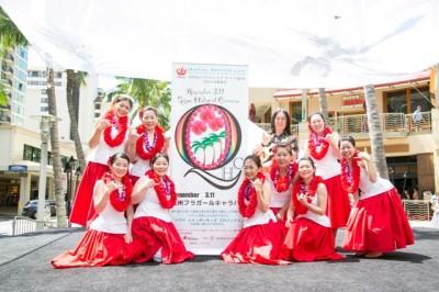 22HF Remember 3.11 Kyushu Hula Girl Caravan