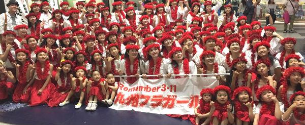 24HF-Remember-311-Kyusyu-Hula-Girl-Caravan