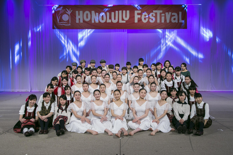 30 Japan High School of Music