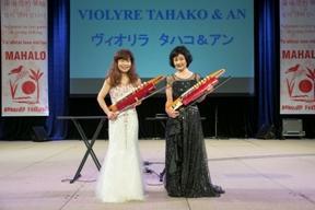 3011b violyra tahako and an