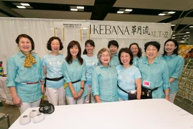 5221 ikebana sogetsuryu 2
