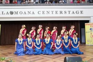 5233 tama hawaiian hula