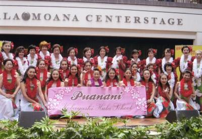 Puanani Kobayashi Hyla School