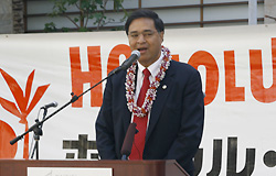 Mayor Mufi Hanneman