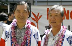 Mr. Takashi Sugi & Mr. Tatsuo Watanabe