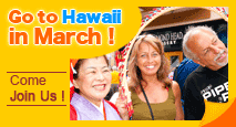 Visit Hawaii in March!!