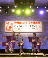 The spacious Hawaii Convention Center is widely used for various events such as business meetings, international conference and exhibits. It will be used as a performance stage during the Honolulu Festival.