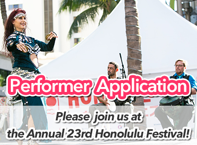 We are now accepting applications for the 23rd annual Honolulu Festival!