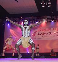 Performance of Descendance, an Aboriginal dance troupe