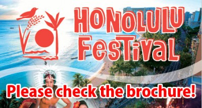 This is the 22nd Honolulu Festival's brochure. You can check schedules etc.