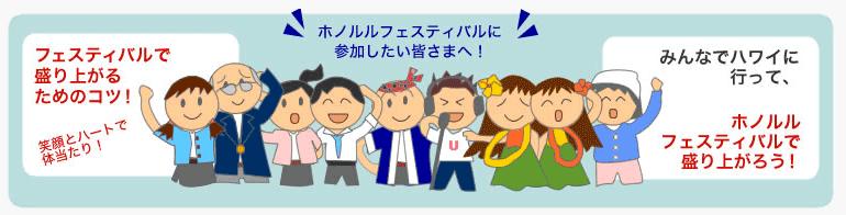 info-top