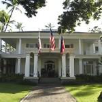 ワシントン・プレイス(ハワイ州知事公邸)