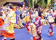 Kabuki Group