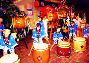 Kenny Endo's Taiko Team