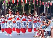 Dance Group of Aomori
