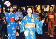 Ms. Hiromi Ichida