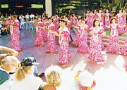 Japanese Hula Group
