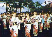 Uneme Matsuri Odorite