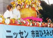 Hiromi Ichida & Kimono goodwill ambassador