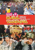 09booklet