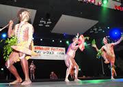Descendance Aborigine Dance