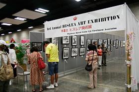 地元コミュニティの絵画作品展
