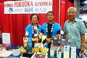 ハワイの県人会の皆さんも参加しています。