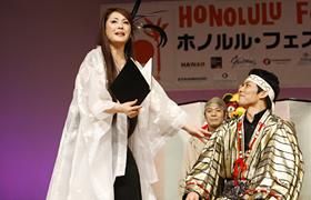 Tenshumonogatari is a narrated play performed by Japanese actress Keiko Matsuzaka.