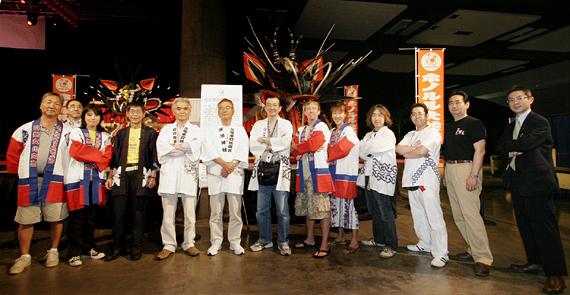 Group members who support the Honolulu Daijayama