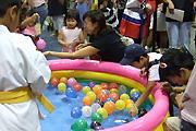 water balloon (Yoyo) Scoop