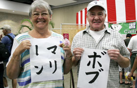 The couple, came from Canada, enjoys Ennichi.  They had their names written in Japanese.