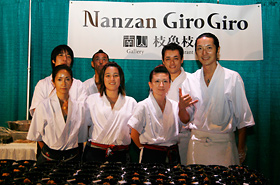Honolulu's newest Japanese restaurant, Nanzan Giro Giro, participating for the first time, of course.