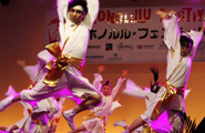The powerful performance of Suga-Ren, their 14th participation at the Honolulu Festival