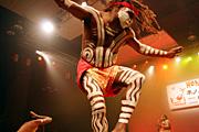 Australian Aboriginal dance