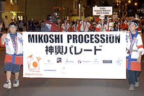 grp_mikoshi