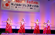 Hula hui O Nani Moe from Saitama, a big mahalo for a lovely hula