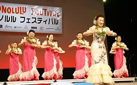 Members of Setagaya Aloha and their beautiful  smiles.