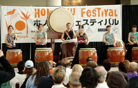 The sound of taiko vibrated throughout the Hawaii Convention Center. The audience really enjoyed this high energetic performance.