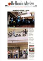 IBARAKI CITYダンスドリルチームWORLD WINGSの皆さんが掲載されました。(.pdf)