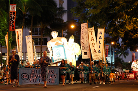 The Sumo Mikoshi from Hilton Hawaiian Village sways slowly, from left to right, down Waikiki.