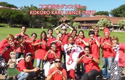 kokorokara_dance
