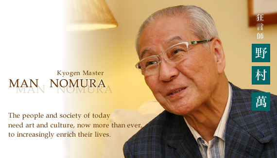 15th Annual Honolulu Festival (2009) Feature Interview with Man Nomura