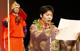 Manzo, playing Taaruji (head of the land)
