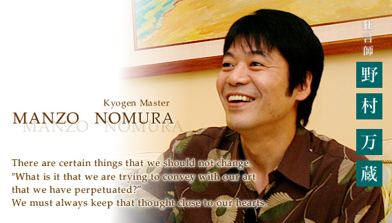 15th Annual Honolulu Festival (2009) Feature Interview with Manzo Nomura