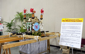 The winning Maui Mikoshi was displayed at the Hawaii Convention Center after the unveiling ceremony.
